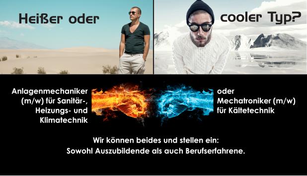Neue Kampagne 2019: Heißer oder cooler Typ?